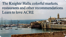 Introducing Old Acre